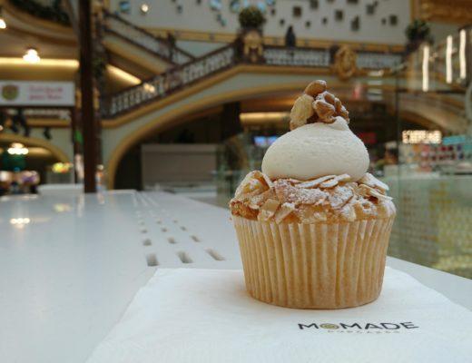 Antwerp Belgium cupcake